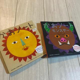コクヨ(コクヨ)のかおノート 2冊セット(絵本/児童書)