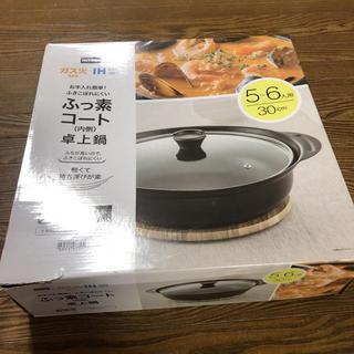 ニトリ(ニトリ)のニトリ ふっ素コート卓上鍋(鍋/フライパン)