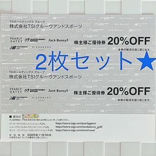 パーリーゲイツ(PEARLY GATES)のグルーヴアンドスポーツ⭐20%OFF⭐2枚セット‼️(ショッピング)