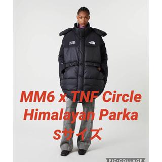 エムエムシックス(MM6)のS サイズ MM6 x TNF Circle Himalayan Parka (ダウンジャケット)
