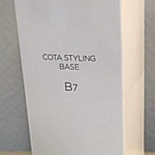 コタアイケア(COTA I CARE)の現品1個!コタ スタイリング ベース B7  (オイル/美容液)
