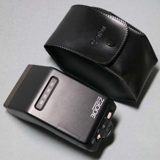 キヤノン(Canon)の【まだ現役】Canon 300EZストロボ(ストロボ/照明)