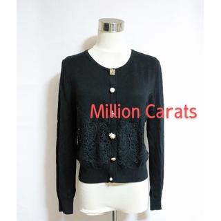 【Million Carats】ビジューボタン レース付きカーディガン