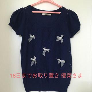 リボントップス(Tシャツ(半袖/袖なし))