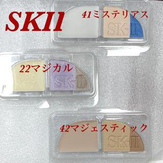 エスケーツー(SK-II)の[SK-Ⅱ] クリア ビューティ アイシャドウ  #22,41,42(アイシャドウ)