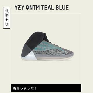 アディダス(adidas)のAdidas Yeezy QNTM Teal Blue 27cm YZY(スニーカー)
