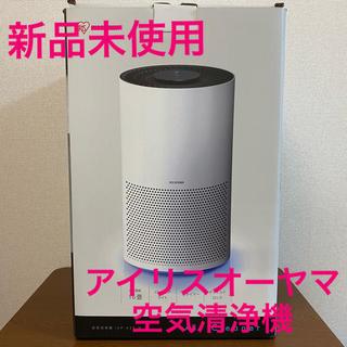 アイリスオーヤマ(アイリスオーヤマ)の【新品未使用】アイリスオーヤマ 空気清浄機 16畳(空気清浄器)