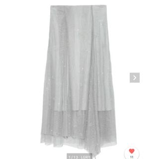 ファーファー(fur fur)のFURFUR 新品未使用タグ付きスカート(ロングスカート)