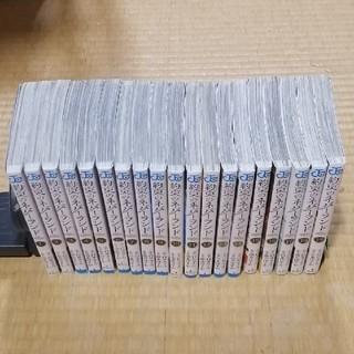 約束のネバーランド 1-20 全巻(全巻セット)