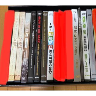 アムウェイ(Amway)のアムウェイ DVD11本セット(バラ売り可)(趣味/実用)