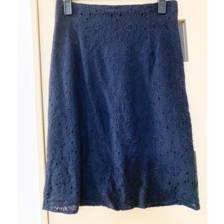 ダズリン(dazzlin)のdazzlin♡レースタイトスカート オフィスカジュアル ネイビー(ひざ丈スカート)