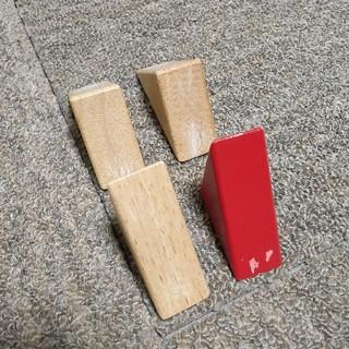 ミキハウス(mikihouse)のミキハウス 積み木(積み木/ブロック)