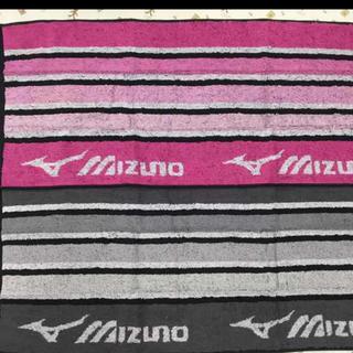 ミズノ(MIZUNO)のmizuno   ミズノ フェイスタオル  2枚セット(タオル/バス用品)