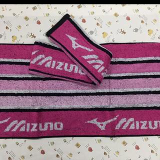 ミズノ(MIZUNO)のミズノ フェイスタオル  2枚(タオル/バス用品)