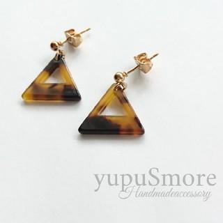 べっこう三角 イヤリング/ピアス(イヤリング)