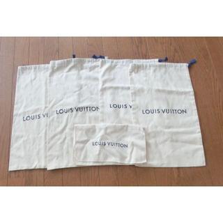 ルイヴィトン(LOUIS VUITTON)のルイヴィトン LOUIS VUITTON  保存袋 4枚+おまけ1枚(その他)
