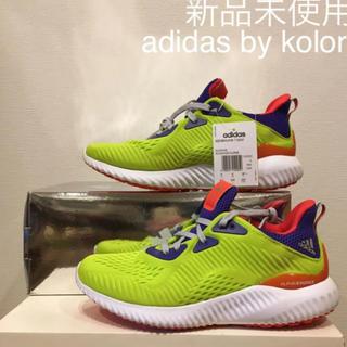 カラー(kolor)の最終値下❗️ 【新品未使用】adidas by kolor カラー 24.5cm(スニーカー)