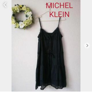 ミッシェルクラン(MICHEL KLEIN)のMICHEL KLEIN ❁ ミッシェルクラン チュニック ワンピース (チュニック)