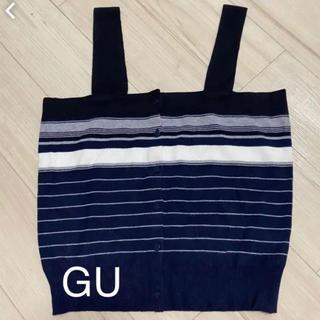 GU - GUニットビスチェ♡