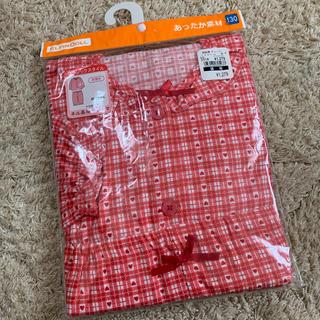 ニシマツヤ(西松屋)の新品 130 パジャマ(パジャマ)