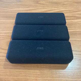 JINS - jins メガネケース 3個