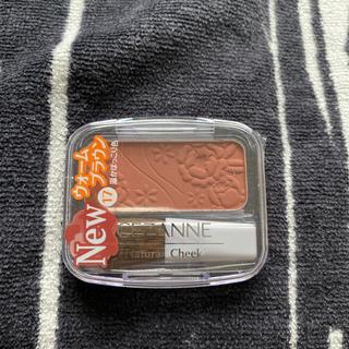 セザンヌケショウヒン(CEZANNE(セザンヌ化粧品))のセザンヌ ナチュラル チークN 17(4g)(チーク)