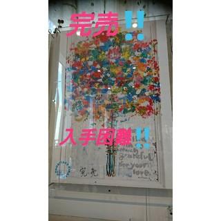 メディコムトイ(MEDICOM TOY)の木梨憲武展 グッズ 感謝 ポスター B2サイズ(ポスター)