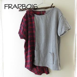 フラボア(FRAPBOIS)のFRAPBOIS フラボア  Tシャツ 秋 ネルシャツ ニット(Tシャツ(半袖/袖なし))
