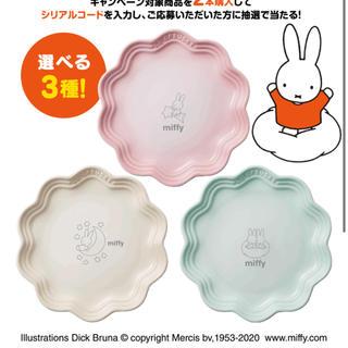 ルクルーゼ(LE CREUSET)のル・クルーゼ ダイドー ミッフィーコラボ 皿 ホワイト(食器)
