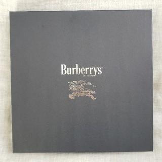 バーバリー(BURBERRY)の【未使用】美品 BURBERRY ギフトボックス ギフトケース (ラッピング/包装)