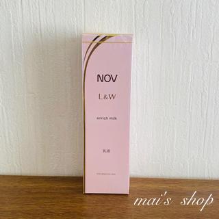 NOV - NOV  L&W  エンリッチミルク 乳液 新品未使用