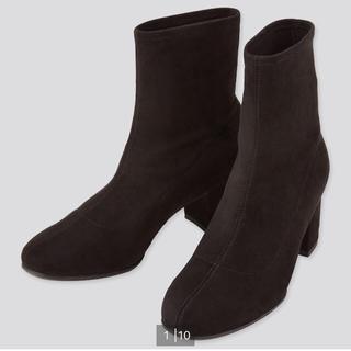ユニクロ(UNIQLO)のユニクロストレッチブーツ 未使用(ブーツ)
