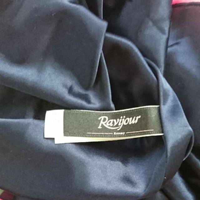 Ravijour(ラヴィジュール)のラヴィジュール  花柄 キャミソール レディースのルームウェア/パジャマ(ルームウェア)の商品写真