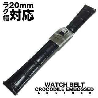 ロレックス(ROLEX)の☆ロレックスデイトナ サブマリーナ ブラックレザーベルト 取付幅 20mm(レザーベルト)