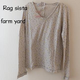 アーバンリサーチ(URBAN RESEARCH)の新品 farm yard Rag sista ラグシスタ あったたか カットソー(Tシャツ(長袖/七分))