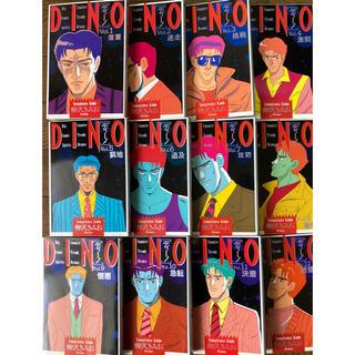 ショウガクカン(小学館)の【全巻】Dino[ディーノ] 1 - 12巻 柳沢きみお 小学館ビッグコミックス(全巻セット)