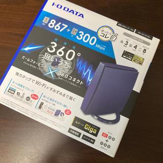 アイオーデータ(IODATA)のWN-AX1167GR 未使用(PC周辺機器)