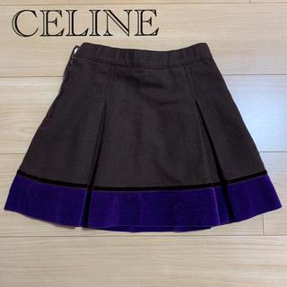 セリーヌ(celine)のCELINE フレアスカート プリーツスカート ウール 110(スカート)