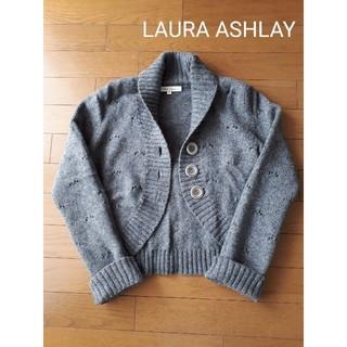 ローラアシュレイ(LAURA ASHLEY)のローラアシュレイ 羊毛 透かし編みニットカーディガン グレー(カーディガン)