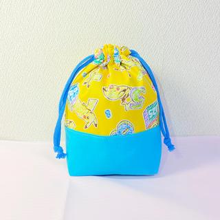 ピカチュウ(黄色)★コップ入れ袋★ハンドメイド★大人気最新柄★(外出用品)