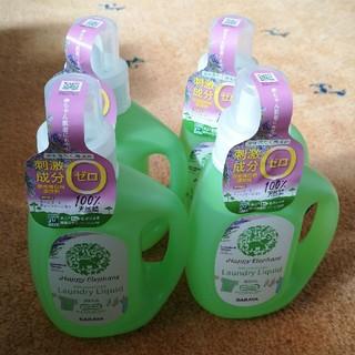 サラヤ(SARAYA)の4本セット サラヤ ハッピーエレファント 液体洗たく用洗剤 800ml(洗剤/柔軟剤)