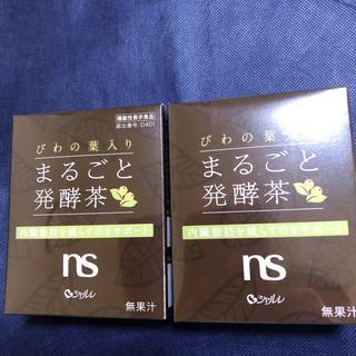 シャルレ(シャルレ)のシャルレびわの葉入りまるごと発酵茶 2箱(健康茶)