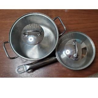 ヴェーエムエフ(WMF)の年末処分価格❗️WMFprofiselect20cm両手鍋 16cm片手鍋 (鍋/フライパン)
