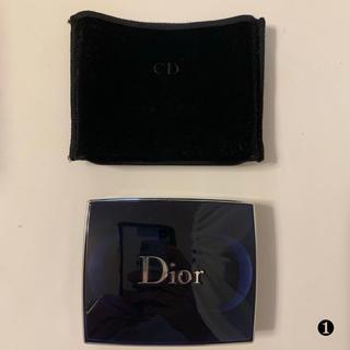 ディオール(Dior)の★Dior アイシャドウ ディオール アイシャドウ Diorアイシャドウパレット(アイシャドウ)
