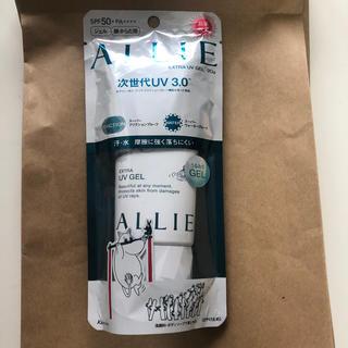 アリィー(ALLIE)のアリィー エクストラUV ジェルN ムーミンパッケージ(90g) 3個(日焼け止め/サンオイル)