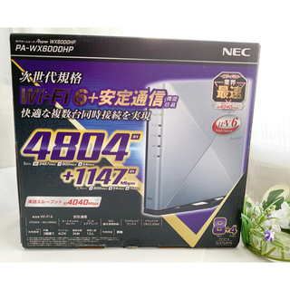 エヌイーシー(NEC)の【新品未使用】NEC 無線LANルーター Aterm PA-WX6000HP(PC周辺機器)