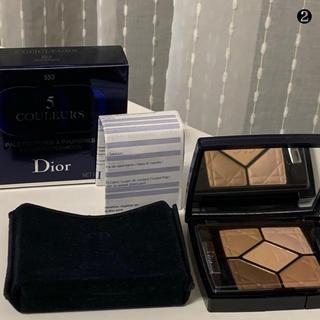ディオール(Dior)の★Dior アイシャドウ サンククルール 553 エレガント(アイシャドウ)