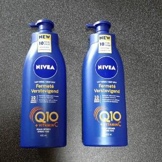 ニベア - ニベア Q10 引き締めボディローション ビタミンC 日本未発売 2本セット