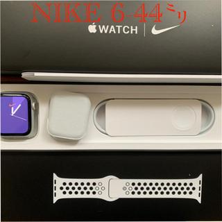 ナイキ(NIKE)の超美品 Applewatch NIKE 6-44㍉ シルバー(腕時計(デジタル))