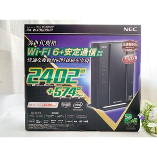 エヌイーシー(NEC)の【新品未使用】NEC 無線LANルーター Aterm PA-WX3000HP(PC周辺機器)